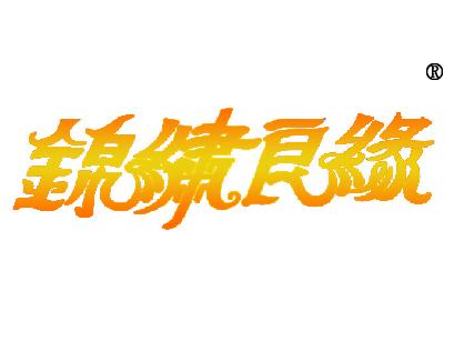 图形奔跑的人-5907031-商标转让-【创名商标转让网